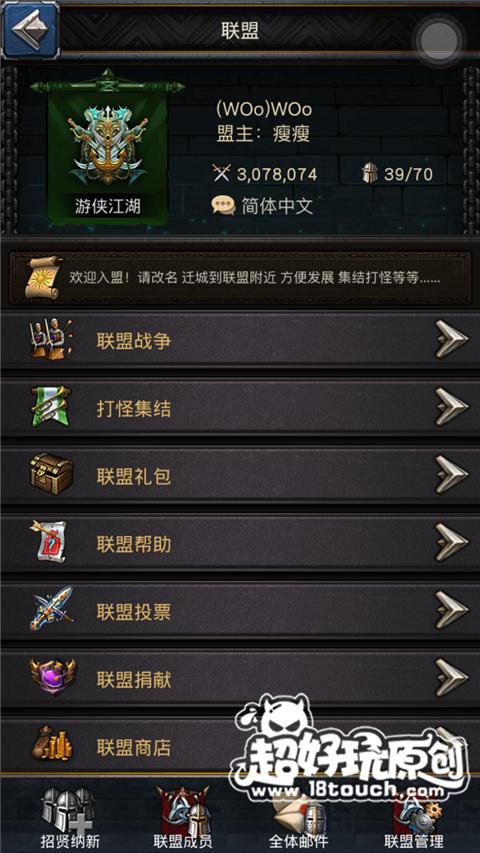 巨龙之战攻略.PNG