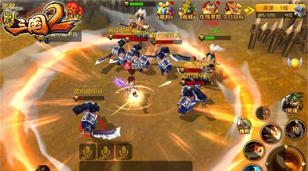 《明珠三国2》战斗画面