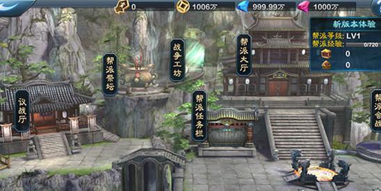 年度资料片 《三剑豪2》跨服SLG详解