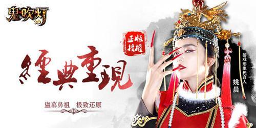 《鬼吹灯3D》主打 新动集团ChinaJoy2016参展游戏速览
