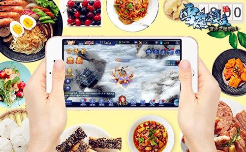 图3 玩游戏享美食.jpg