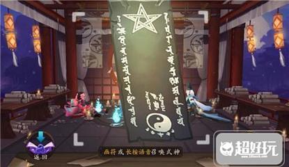阴阳师手游式神召唤攻略 式神召唤方法详解