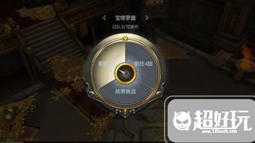 镇魔曲手游金银宝塔玩法技巧解析及通关攻略4.jpg