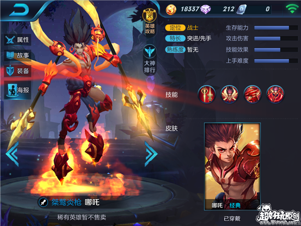 Screenshot_2016-10-27-15-14-14_com.tencent.tmgp.s.png