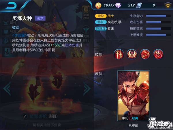 Screenshot_2016-10-27-15-18-46_com.tencent.tmgp.s.png
