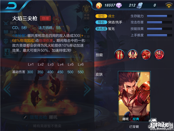 Screenshot_2016-10-27-15-18-52_com.tencent.tmgp.s.png