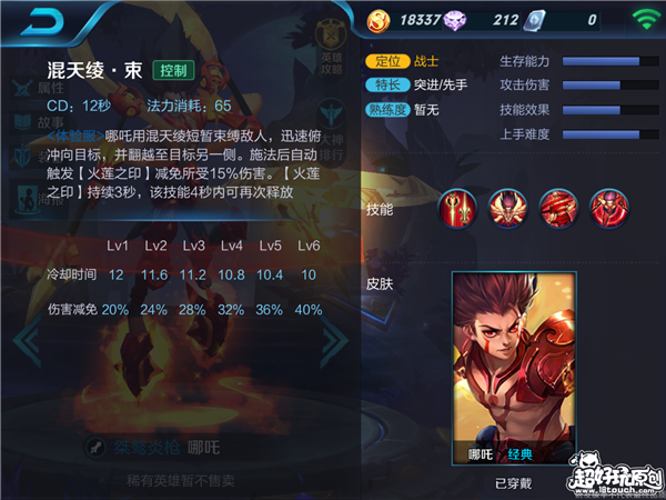 Screenshot_2016-10-27-15-18-58_com.tencent.tmgp.s.png