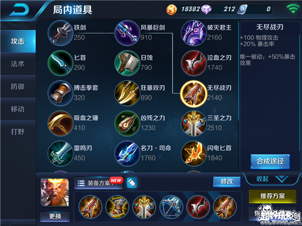 Screenshot_2016-10-28-10-29-08_com.tencent.tmgp.s.png