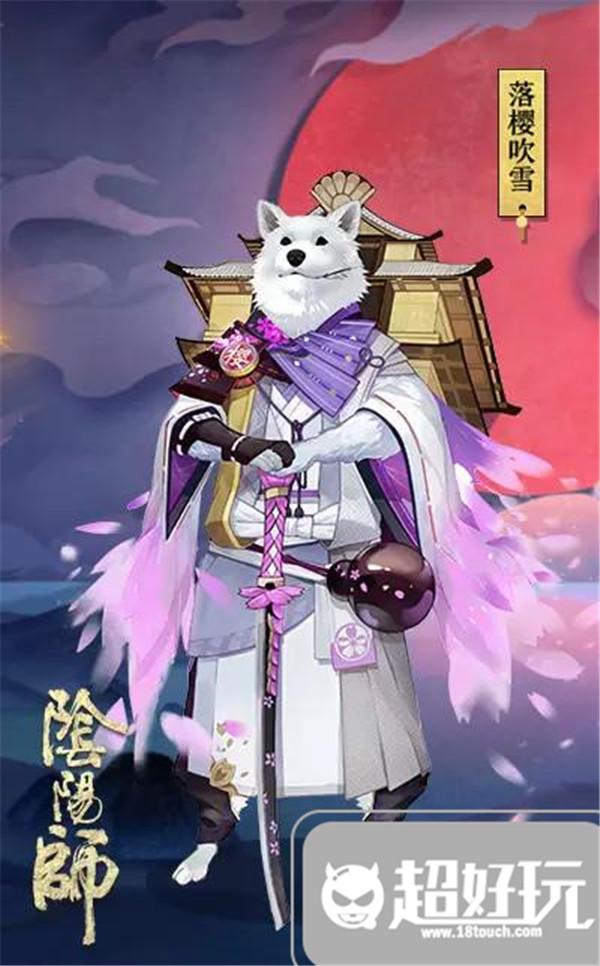 皮肤上架 妖狐风雅之士与犬神落樱吹雪高清图片