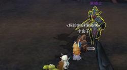 迷雾世界黑骑士玩法介绍 经验奖励获取一览