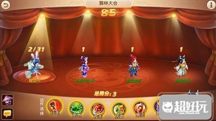 梦幻西游手游舞林大会玩法介绍 活动时间要求说明