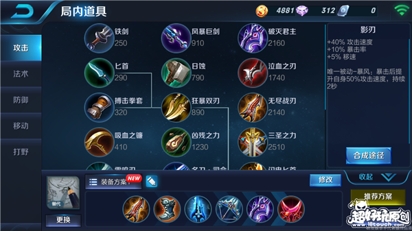 Screenshot_2016-11-23-15-30-49_com.tencent.tmgp.s.png