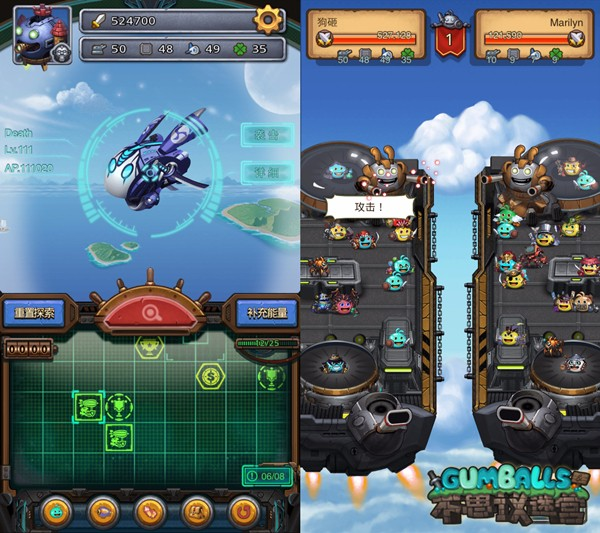 图4:《不思议迷宫》天空战队.jpg