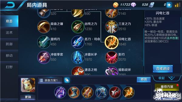 Screenshot_2016-12-01-11-36-19-514_com.tencent.tm.png