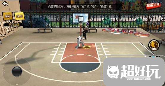 街头篮球手游扣篮技巧详解 1.jpg
