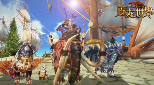 魔龙世界游戏视频 主线关卡恐狼壁崖