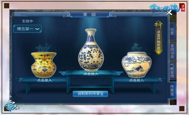 图1亲手打造古韵瓷器成传世之宝.jpg