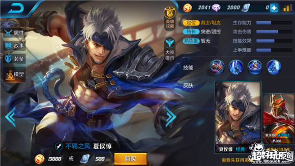 Screenshot_2016-12-30-16-54-14-455_com.tencent.tm.png