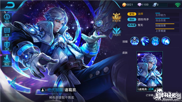 Screenshot_2017-01-04-16-13-13-262_com.tencent.tm.png