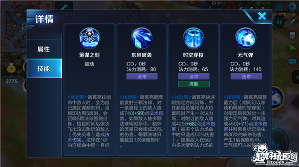 Screenshot_2017-01-04-16-19-16-905_com.tencent.tm.png