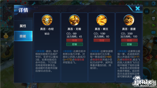 Screenshot_2017-01-04-16-35-45-934_com.tencent.tm.png