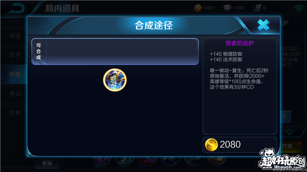 Screenshot_2017-01-05-17-57-31-322_com.tencent.tm.png