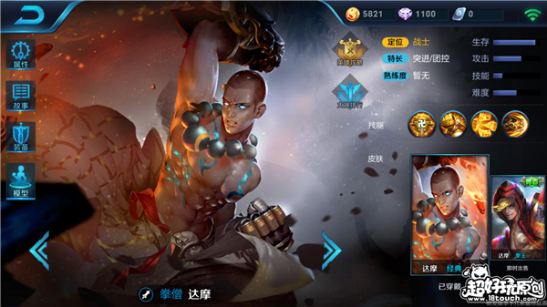 Screenshot_2017-01-06-17-45-14-596_com.tencent.tm.png