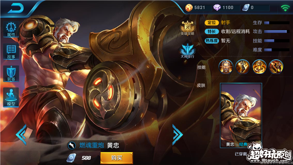 Screenshot_2017-01-06-17-45-28-382_com.tencent.tm.png