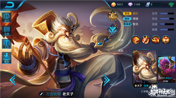 Screenshot_2017-01-06-17-46-13-874_com.tencent.tm.png