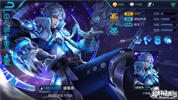 Screenshot_2017-01-06-17-47-33-733_com.tencent.tm.png