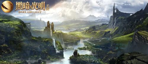 图3人类生活峡谷平原原画.jpg