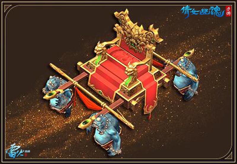 图2:冠军坐骑——斗魂之辇.jpg