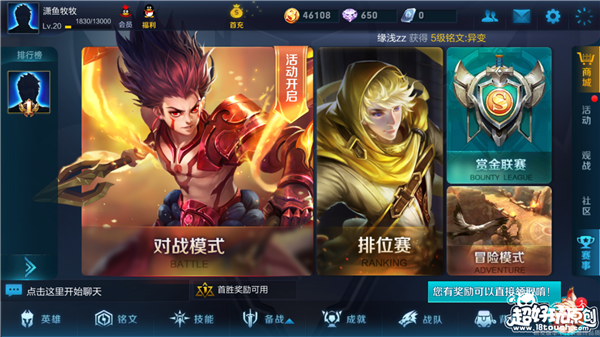 Screenshot_2017-01-13-10-46-52-857_com.tencent.tm.png