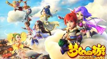梦幻西游手游超级神鸡和超级神羊选择推荐 不同任务不同选择