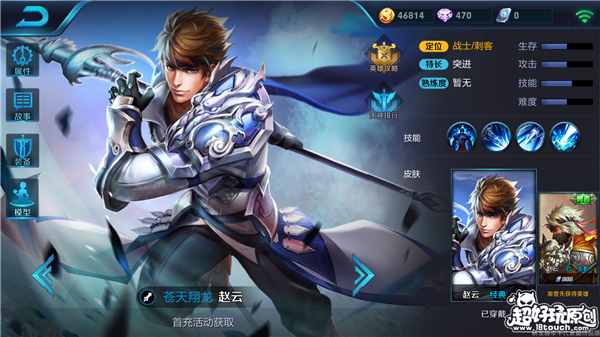 Screenshot_2017-01-21-11-37-54-422_com.tencent.tm.png