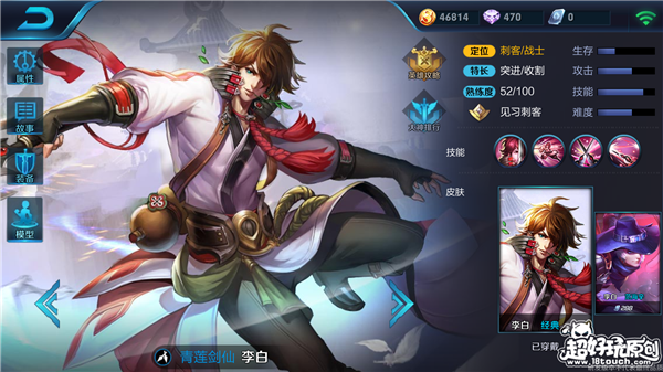 Screenshot_2017-01-21-11-38-03-105_com.tencent.tm.png