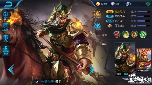 Screenshot_2017-01-23-16-30-20-391_com.tencent.tm.png