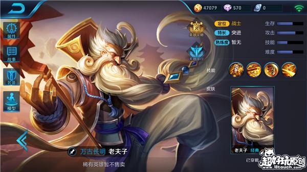 Screenshot_2017-01-23-16-30-27-432_com.tencent.tm.png