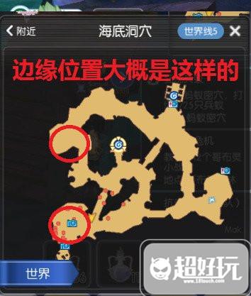 仙境传说RO守护永恒的爱1_副本2.jpg