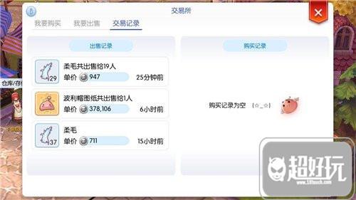 仙境传说RO守护永恒的爱1_副本3.jpg