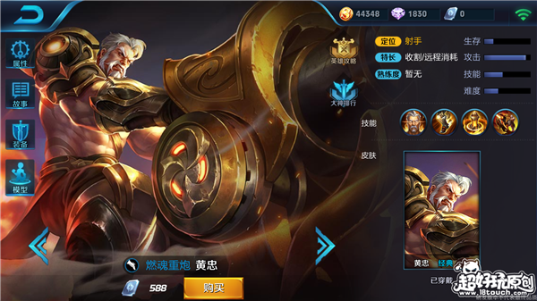 Screenshot_2017-02-08-09-18-05-264_com.tencent.tm.png