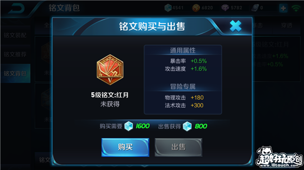 Screenshot_2017-02-08-14-54-13-819_com.tencent.tm.png