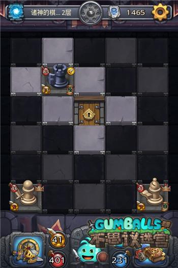 图1:《不思议迷宫》棋盘地图.png