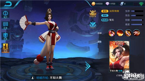 Screenshot_2017-02-09-16-02-08-001_com.tencent.tm.png