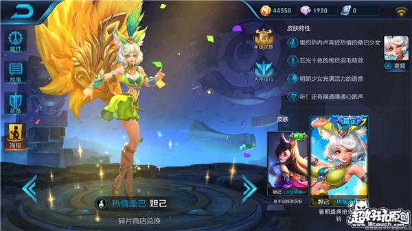 Screenshot_2017-02-09-16-02-59-655_com.tencent.tm.png