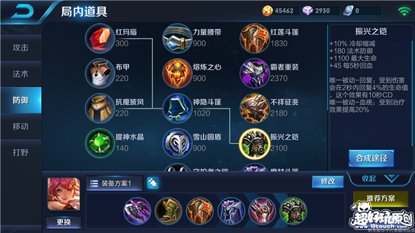 Screenshot_2017-02-16-14-48-34-324_com.tencent.tm.png