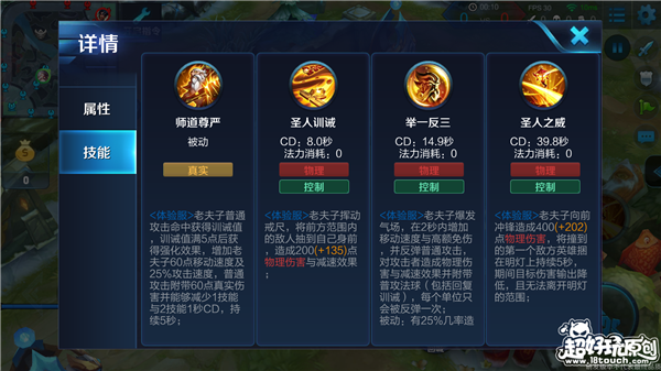 Screenshot_2017-02-17-15-25-39-159_com.tencent.tm.png