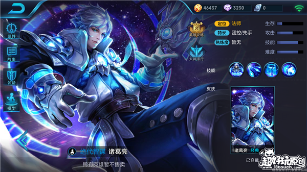Screenshot_2017-02-17-17-37-54-556_com.tencent.tm.png