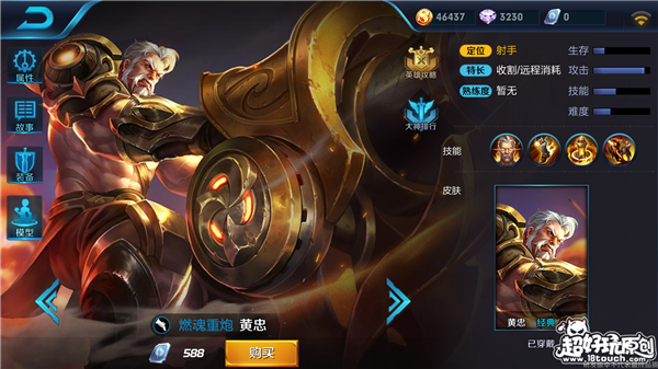 Screenshot_2017-02-17-17-38-03-306_com.tencent.tm.png