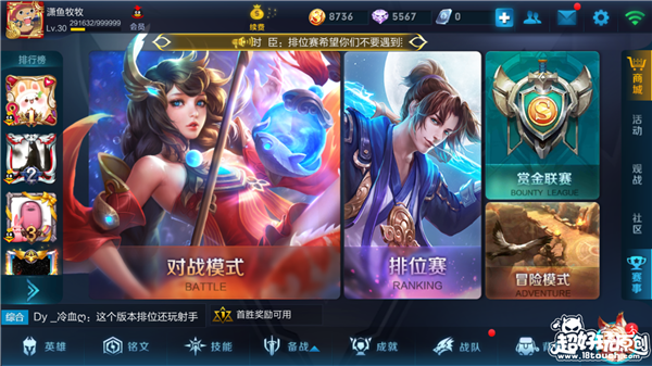 Screenshot_2017-02-21-11-34-41-108_com.tencent.tm.png